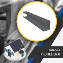 🔎 PLIAGE #19 : PROFILÉ EN C 🔍 Le profilé en C est une pièce qui assure l'habillage et la finition de surface. Il sert souvent à cacher des câbles ou des tuyaux. Il peut être utilisé autant en extérieur qu'en intérieur.  Nombre d'angles : 4  OUTILS DE PLIAGE NÉCESSAIRES 👉 Lien dans la bio  #profilC #plieuse #atelier #chantier #couverture #zinc #zinguerie #diy #bricolage #outil #plieuseatelierfr